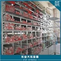 国标六角铝棒 6061铝棒厂家