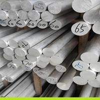 2011進口鋁棒,T4精密易切削鋁合金棒