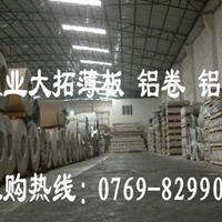 5754国标铝板零切出售 5754抗拉强度