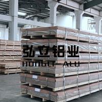 硬质合金2A20-T351铝板