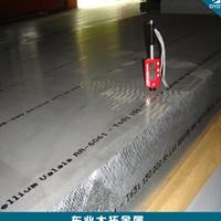 现货6063铝板