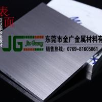 批发铝合金棒厂家 2008高耐磨铝厚板