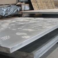 7050铝合金板性能