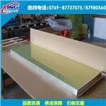 华南地区销售5083铝板