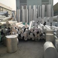 铝圆棒铝板铝合金棒 6061 2A12