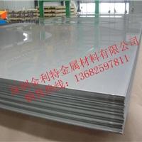国标6061t6超厚铝板  进口铝合金板