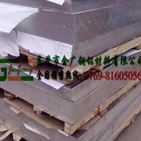 進口機械設備用鋁棒 2A17超耐磨鋁合金板