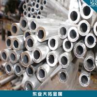 高精密铝管 6061铝管密度