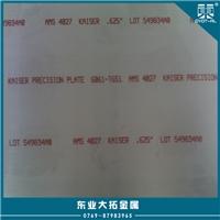 国标镜面铝板 6061铝薄板