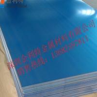供应3003铝合金板,超薄0.5-2mm铝合金板