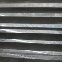 环保7075高硬度铝板