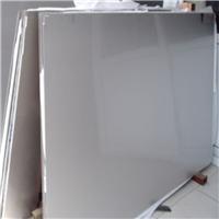 6053铝合金板 AA6053铝合金棒批发零售