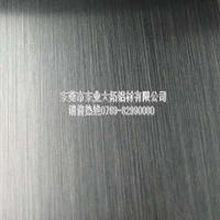 进口5083超平铝板 一公斤含税价格是多少钱