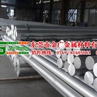 出口小直径铝合金棒 2A02灼烁铝合金板