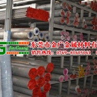 进口耐热防锈铝棒 2A13氧化拉丝铝板