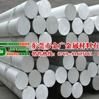 進口小直徑鋁棒 2090鋁板規格