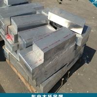 现货7075超厚铝板