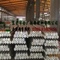 进口氧化铝棒 2091易焊接铝厚板