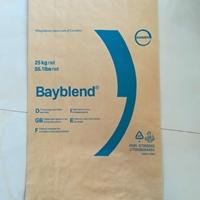 25KG粉末產品包裝袋定做