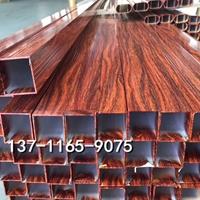 上海u型方通厂家 铝型材方通厂家