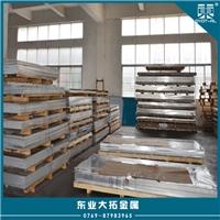 供應超硬鋁板 A7075鋁板價格