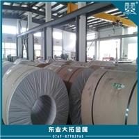 东莞厂家6061铝卷价格