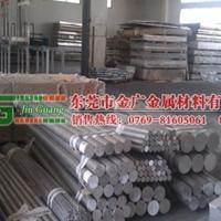 進口耐高溫鋁合金圓棒 LY12易焊接鋁薄板