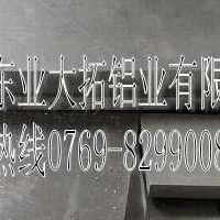 進口5083鋁板 3.2MM厚5083h32鋁板硬度