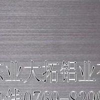 5083防銹鋁合金板 折彎不開裂5083鋁薄板