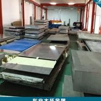6061-T651铝合金板