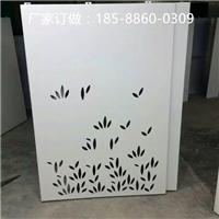 幕墙【铝板雕刻】专业厂家报价18588600309
