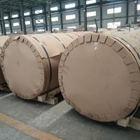 电厂用保温铝卷保温铝皮厂家直销