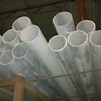 无缝铝管 铝管、铝管厂家