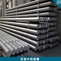 6061高耐磨铝棒