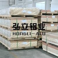 耐腐蚀焊接性能好3003铝板