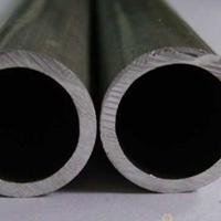 供应2A12铝管 铝方管 铝套管 铝扁管
