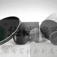 供应新型铝蜂窝芯复合材料