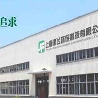 環保型硅烷處理劑