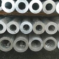 各种规格铝管 铝管厂家