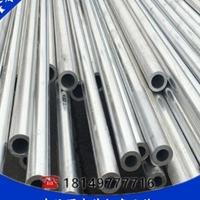 耐腐蚀6063铝管