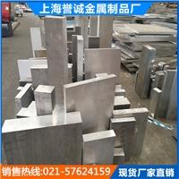 7075 2A12硬铝5083 6061铝板铝排铝管