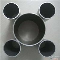 散热铝管 厚壁铝管 航空铝管