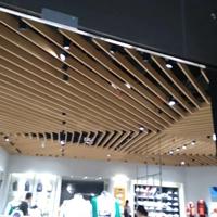 K11商场装饰材料木纹铝方通-德普龙