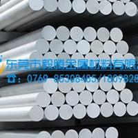 铝合金材质1060进口纯铝合金线