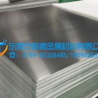 进口铝板1100纯铝板报价