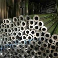 現貨銷售60616063優質鋁管-14x2
