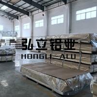 2024-T351进口平直铝板批发