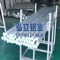 AL1060纯铝棒1060耐腐蚀铝棒