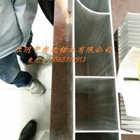 地铁立罩板铝型材