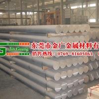 进口高精密铝棒 2034高精度铝合金板